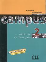 Campus 2 : Livre de l'Eleve