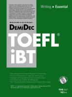 DemiDec TOEFL iBT Writing Essential