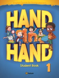 Hand in Hand. 1(Student Book)(CD1장포함)