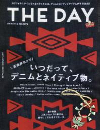 THE DAY オプション增刊 2017.11