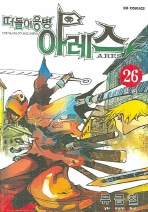 http://image.kyobobook.co.kr/images/book/large/177/l9788925508177.jpg
