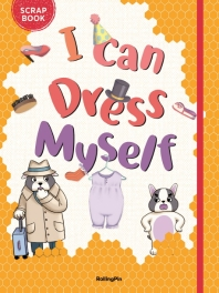 I Can Dress Myself(Story Book)(Paperback)