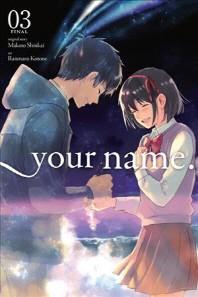 [해외]Your Name., Vol. 3 (Manga)