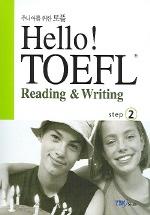 HELLO TOEFL READING & WRITING (STEP 2)