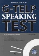 G TELP SPEAKING TEST(CD5장포함)