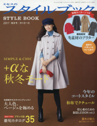 http://www.kyobobook.co.kr/product/detailViewEng.laf?mallGb=JAP&ejkGb=JNT&barcode=4910084751179&orderClick=t1h