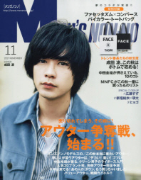 http://www.kyobobook.co.kr/product/detailViewEng.laf?mallGb=JAP&ejkGb=JNT&barcode=4910186271179&orderClick=t1h