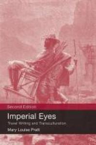 [�ؿ�]Imperial Eyes