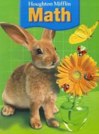 Houghton Mifflin Math Grade. K