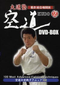 DVD 大道塾 着衣總合格鬪技 空道DV