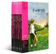 YBM Reading Library Grade 세트. 3(MP3 파일 포함)(전7권)