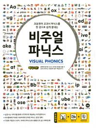 http://www.kyobobook.co.kr/product/detailViewKor.laf?mallGb=KOR&ejkGb=KOR&barcode=9788969982179&orderClick=t1f