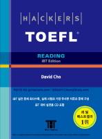 HACKERS TOEFL READING (iBT)