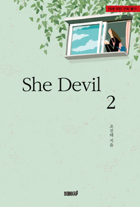 She Devil. 2