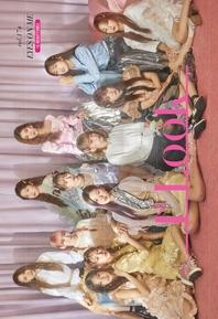 퍼스트룩(1st Look) 2019년 4월 174호 (격주간지)
