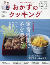 http://www.kyobobook.co.kr/product/detailViewEng.laf?mallGb=JAP&ejkGb=JNT&barcode=4910021510180&orderClick=t1g