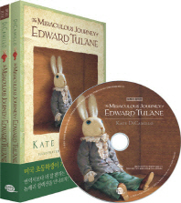 The Miraculous Journey of Edward Tulane(에드워드 툴레인의 신기한 여행)