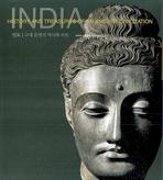 인도: 고대 문명의 역사와 보물(세계 10대 문명사 4)(양장본 HardCover)