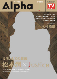 http://www.kyobobook.co.kr/product/detailViewEng.laf?mallGb=JAP&ejkGb=JNT&barcode=4910208490182&orderClick=t1g