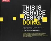[해외]This Is Service Design Doing