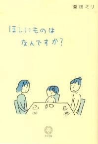 http://www.kyobobook.co.kr/product/detailViewEng.laf?mallGb=JAP&ejkGb=JNT&barcode=9784903908182&orderClick=t1g