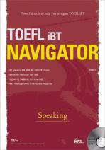 TOEFL iBT NAVIGATOR Speaking(CD1장포함)(TOEFL iBT Navigator 시리즈)