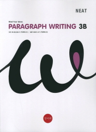 Paragraph Writing. 3B(NEAT)