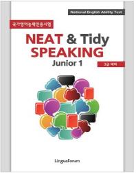 NEAT Tidy Speaking Junior. 1