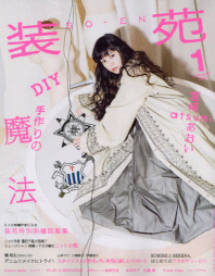 http://www.kyobobook.co.kr/product/detailViewEng.laf?mallGb=JAP&ejkGb=JNT&barcode=4910013350183&orderClick=t1g