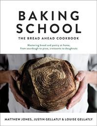[해외]Baking School