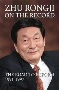 [해외]Zhu Rongji on the Record (Paperback)