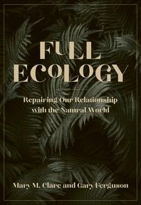 [해외]Full Ecology