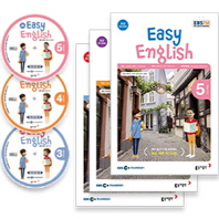 Easy English 초급 영어회화 +방송CD(3 4 5월)(2018)(EBS FM 라디오)(CD3장포함)(전3권)