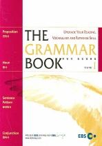 THE GRAMMAR BOOK. 1(한일의 종합영문법)