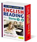 ENGLISH READING STARTER 세트
