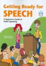 Getting Ready for Speech(CD1장포함)(Paperback)