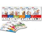 이현세의 만화 한국사 바로 보기 세트 (전10권) /1-640&녹색지팡이