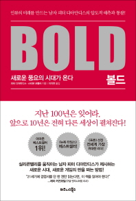 ����(Bold)