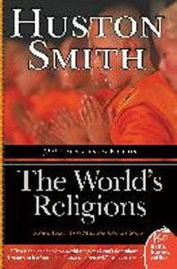 [해외]The World's Religions