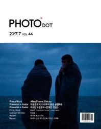 포토닷(7월호)