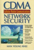 CDMA Cellular Mobile Communications Network Security