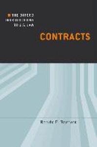[해외]Contracts