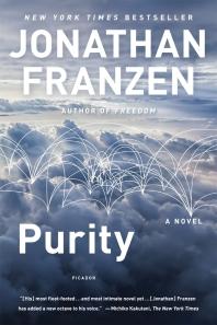 [보유]Purity