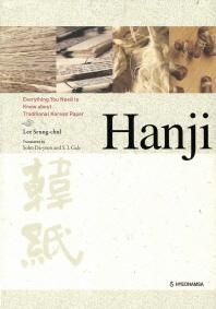Hanji(한지)