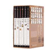 중국문화 시리즈 세트. 3(전6권)