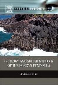 [해외]Geology and Sedimentology of the Korean Peninsula