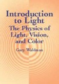 [해외]Introduction to Light