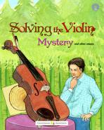 SOLVING THE VIOLIN MYSTERY AND OTHER ESSAYS(CD1장포함)(Chungdahm Springrain Rainbow Blue)