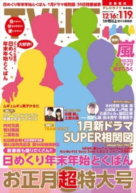 http://www.kyobobook.co.kr/product/detailViewEng.laf?mallGb=JAP&ejkGb=JNT&barcode=4910231110187&orderClick=t1g