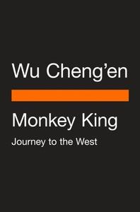 [해외]Monkey King